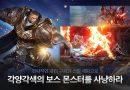 Jogo TOP de RPG para Android – TRAHA