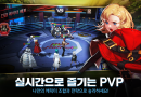 Incrível RPG que lembra Fanal Fantasy – GATE SIX 2079