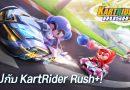 SAIU Acesso Antecipado KartRider Rush+ para android